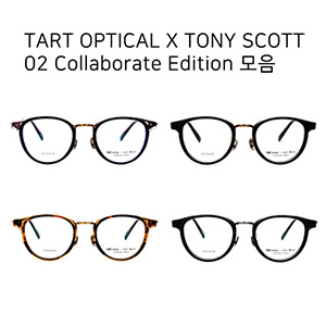 [토니스콧 안경]TART OPTICAL X TONY SCOTT 02 Collaborate Edition 모음