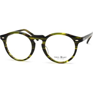 [토니스콧 안경]플라이 TONY SCOTT EYEGLASSES FLY KHA